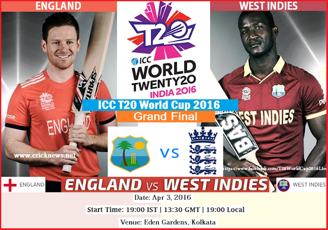 West Indies Vs England ICC T20 World Cup 2016 Final Match